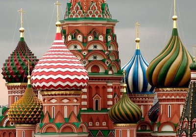 Vacationing in Moscow Russia!